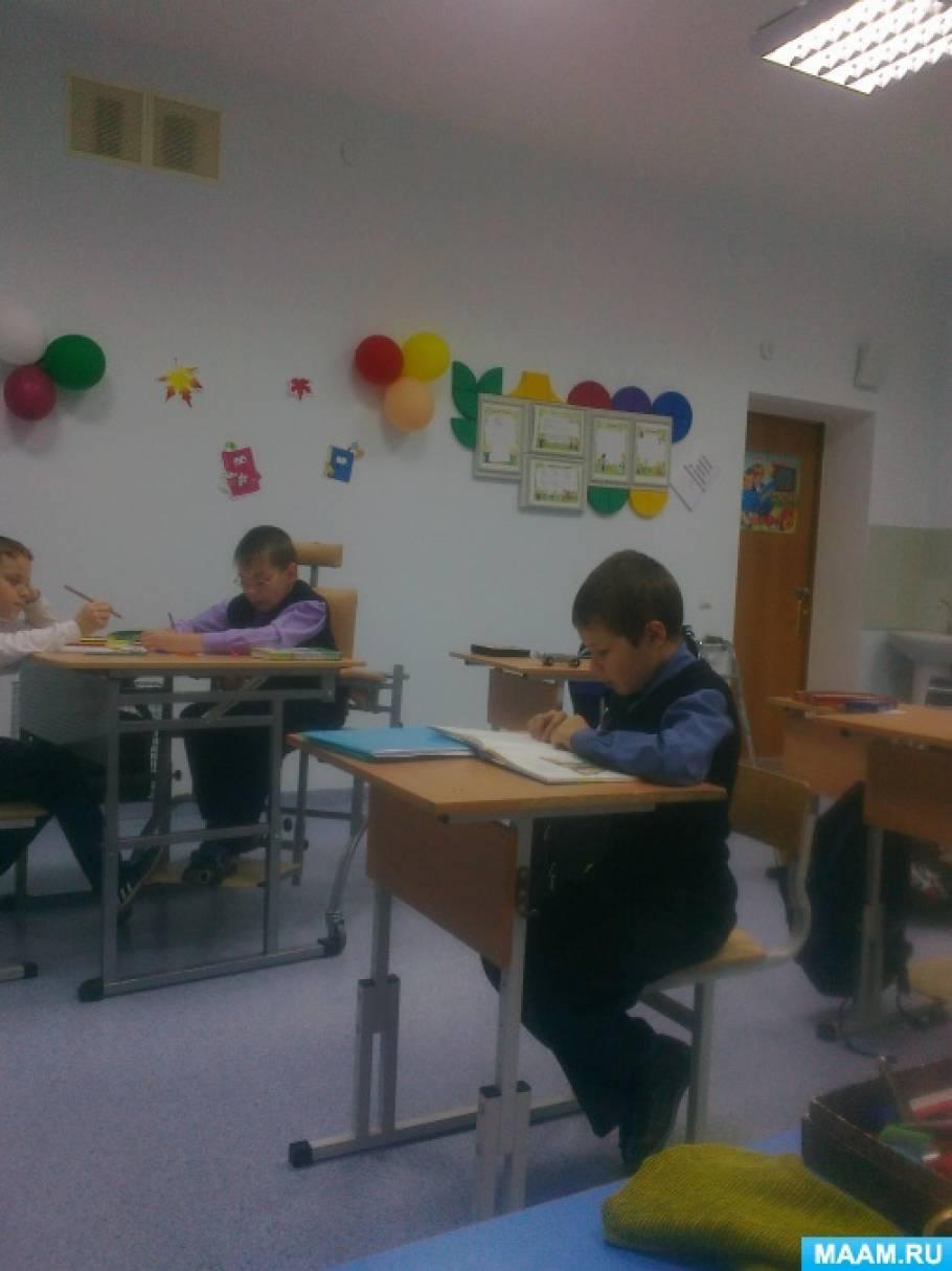 Содержание воспитательной программы «Расту гражданином» для детей с ОВЗ 6 класса