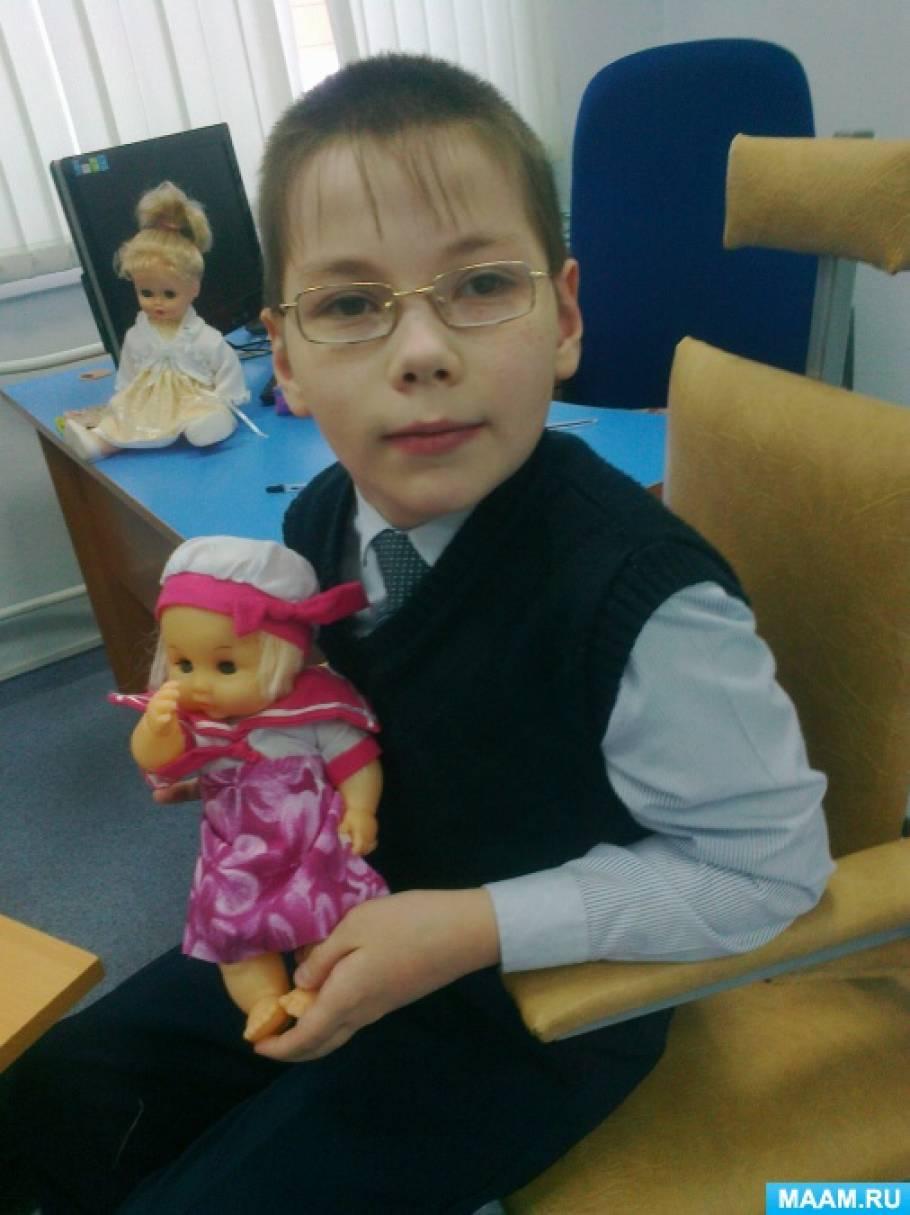 Общешкольное мероприятие «Калейдоскоп профессий» для воспита...