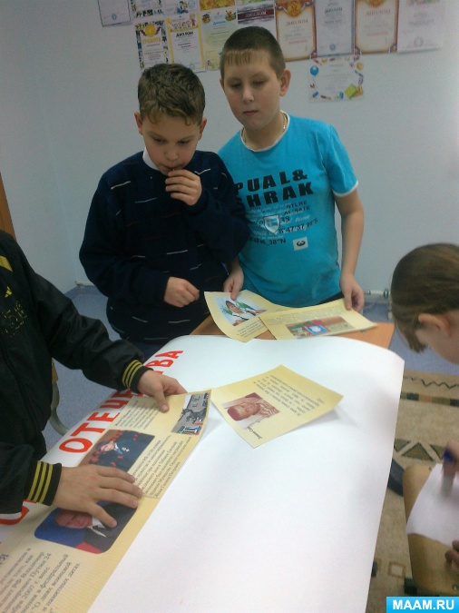 Тематическое планирование по гражданско-патриотическому воспитанию для 9 группы детей с ОВЗ