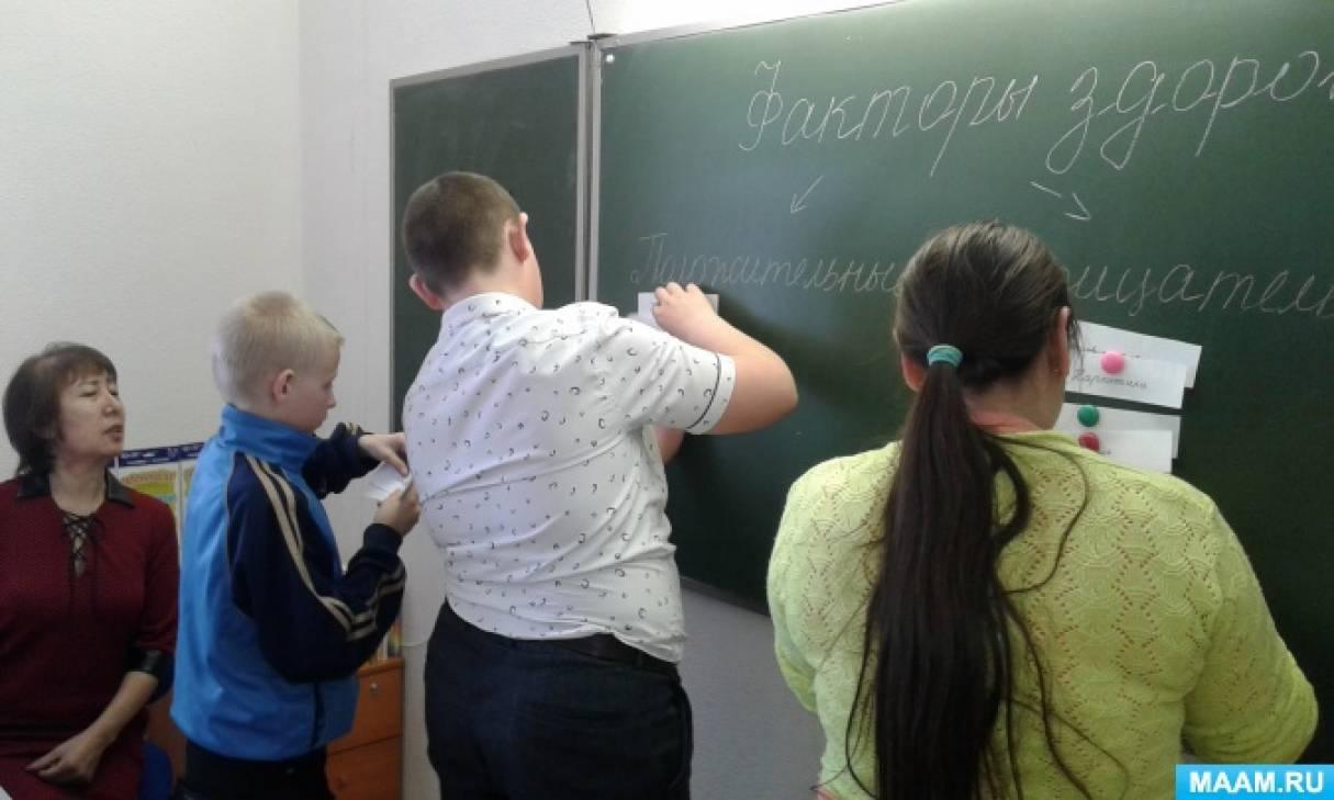Календарно-тематическое планирование по охране здоровья и физическому развитию в 5 классе, 2 четверть (для детей с ОВЗ)