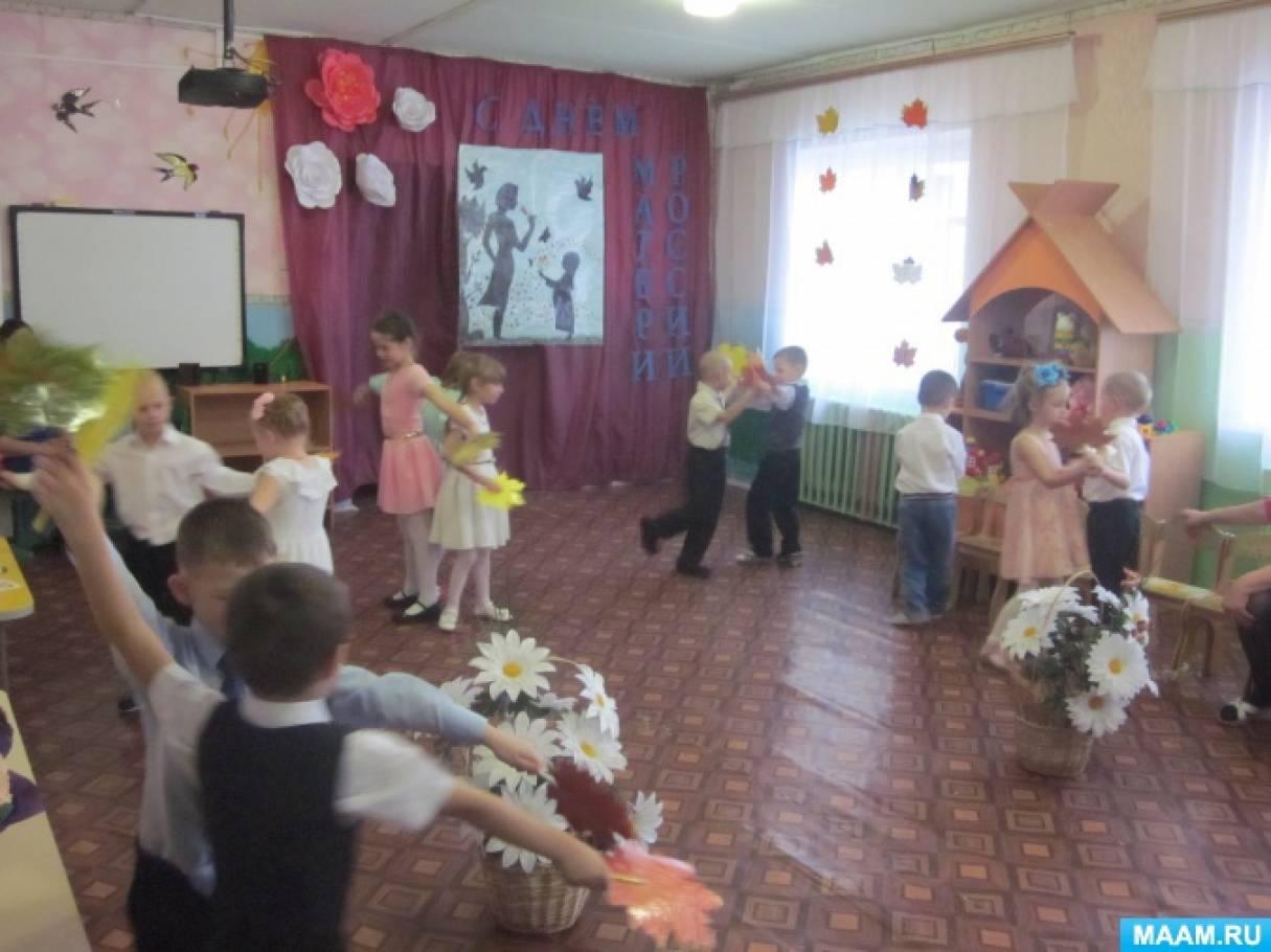 Сценарий праздника «День матери России»