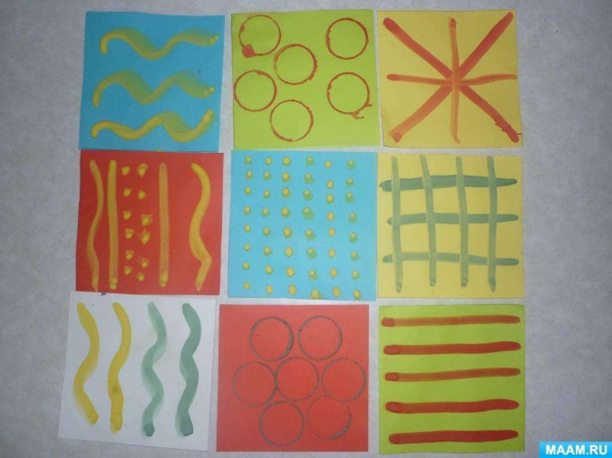 конспект занятия знакомство с бумагой и тканью