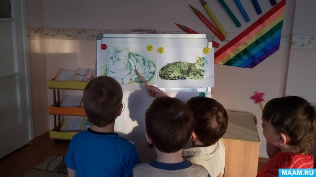 Как рисуют дерево в младшей группе