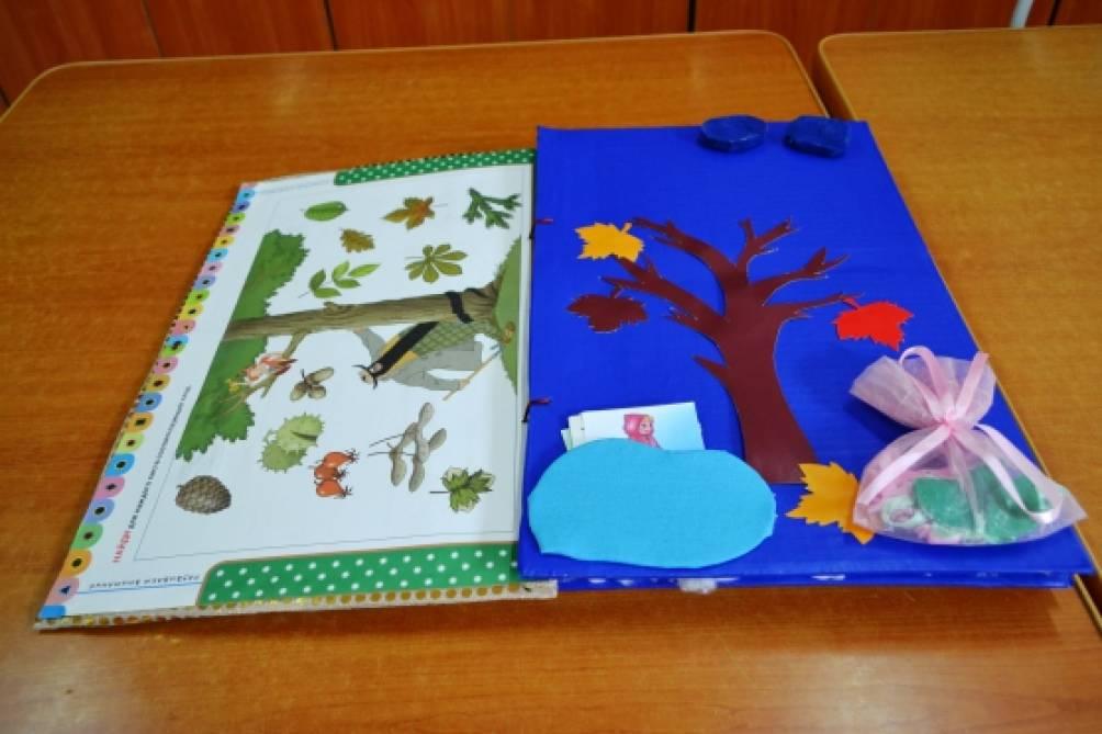книга своими руками для детей дошкольного