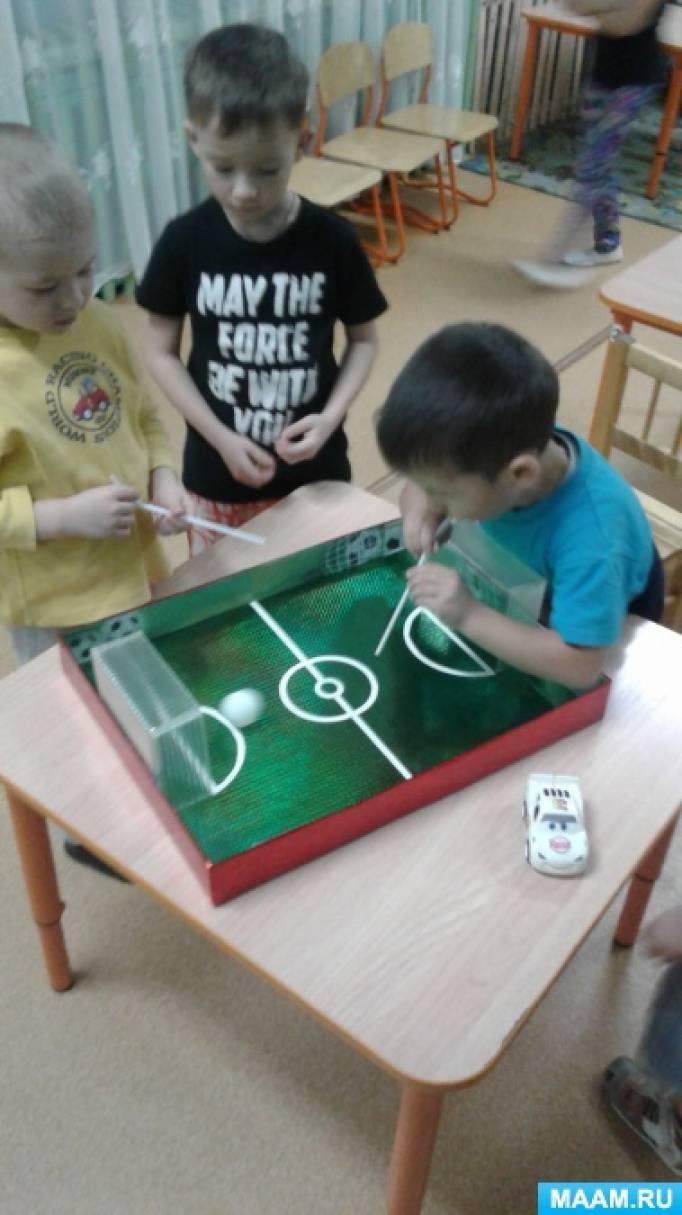 Игра «Футбол» на развитие дыхания своими руками