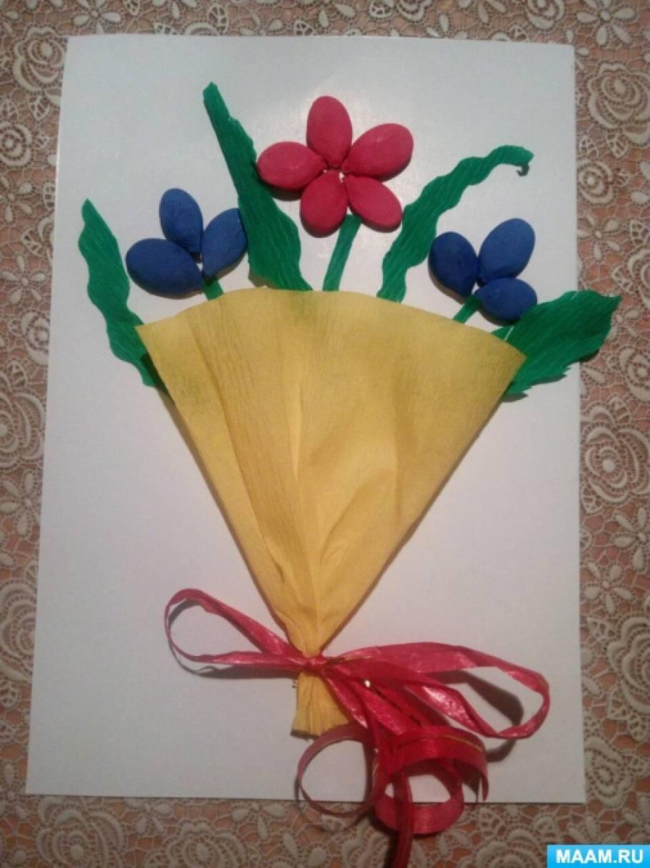 Мастер-класс по изготовлению открытки из гофрированной бумаги и тыквенных семечек ко Дню матери