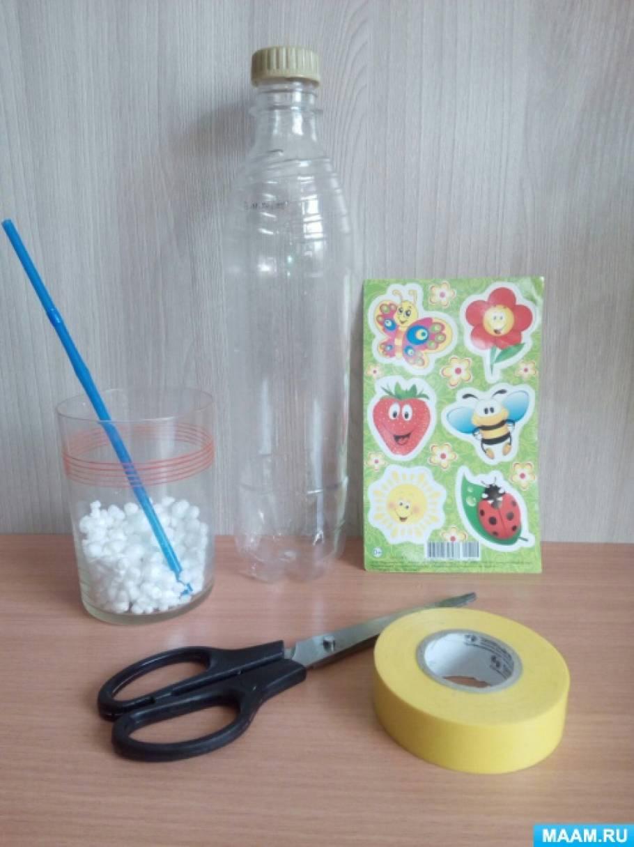 Как сделать ветерок в бутылке