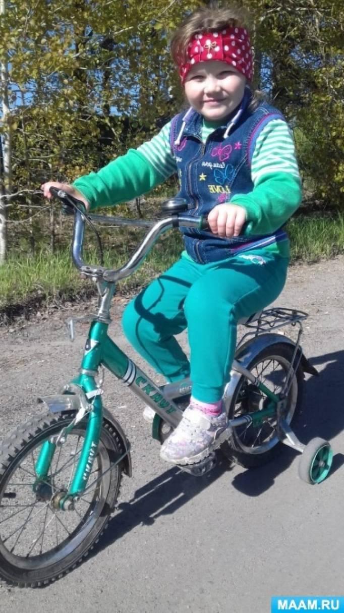 Консультация для родителей «Велосипед — основные правила безопасности»