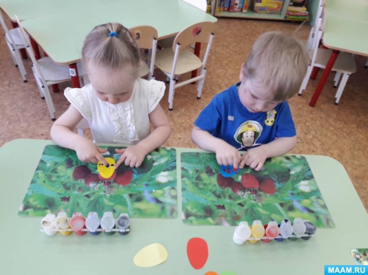 Конспект непосредственной образовательной деятельности для детей 3–4 лет по пальчиковому рисованию «Пасхальное яичко»