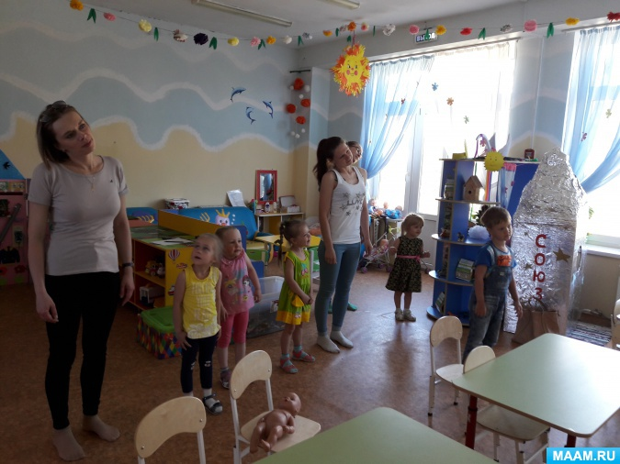 Конспект НОД для детей 3–4 лет по пальчиковому и ладошковому рисованию «Нарисуем вместе краба»