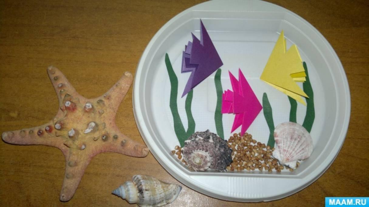 Мастер-класс по аппликации с использованием природного материала «Аквариум с рыбками»