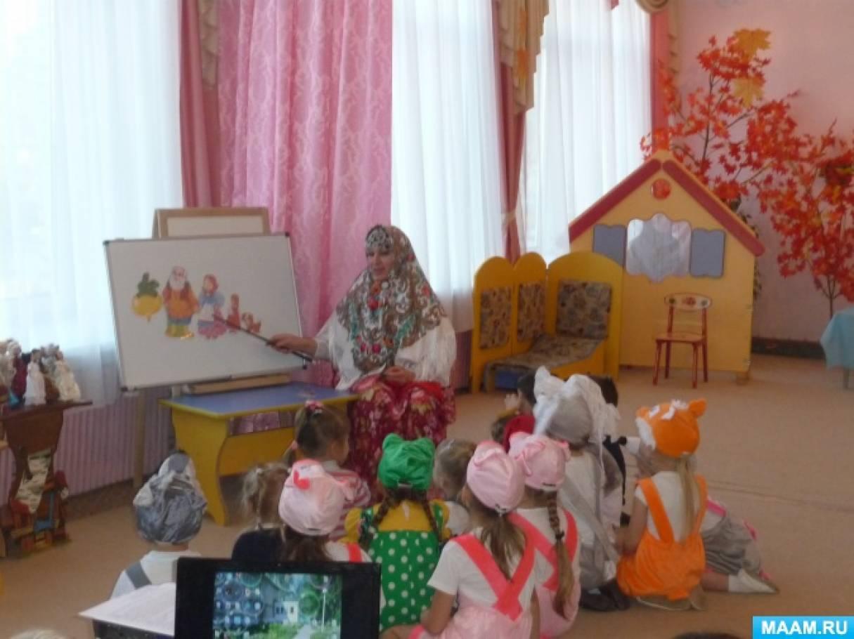 Конспект открытого занятия в средней группе по театрализации «Путешествие в Сказочную страну»