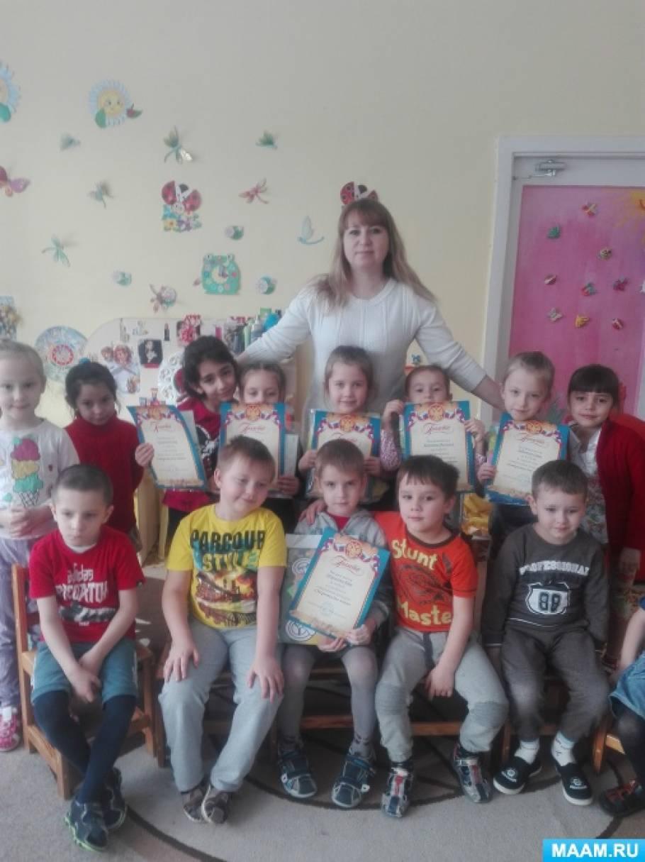 Фотоотчет об участие и победе в городском конкурсе «Открытка для мамы»