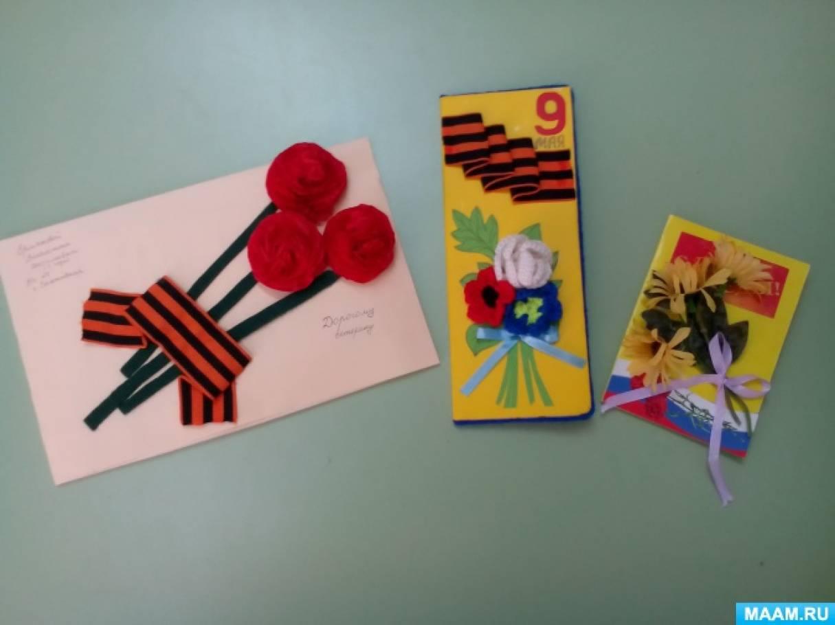 Для дедушки, акция открытка для ветерана в детском саду