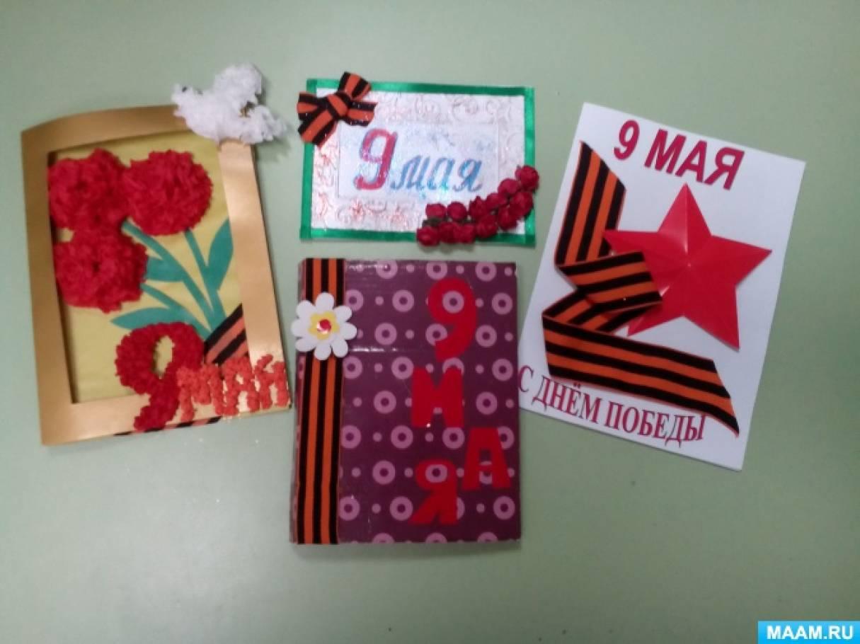 Прикольные, акция открытка ветерану к 9 мая