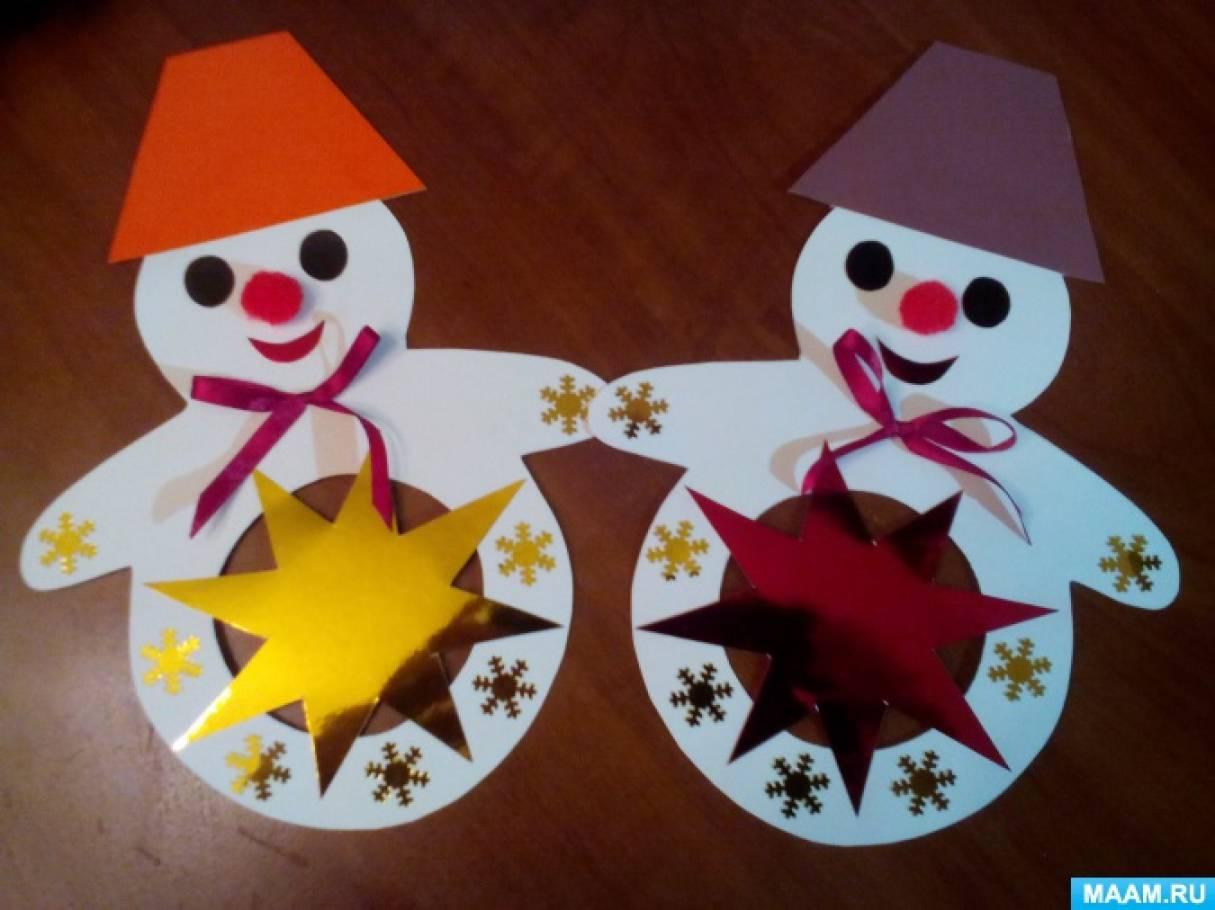 Мастер-класс «Снеговички» из картона