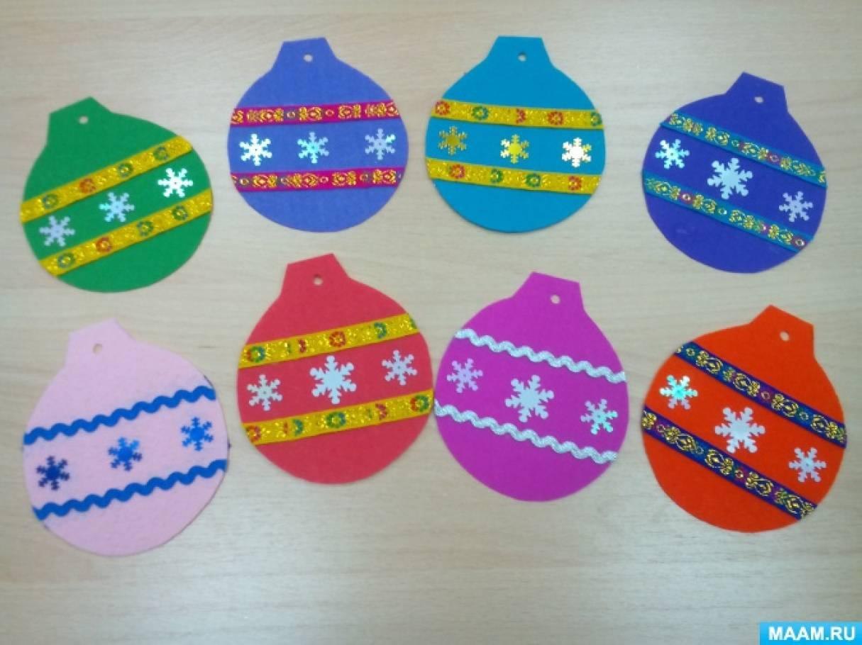 Мастер-класс «Новогодние шары для гирлянды» из фетра