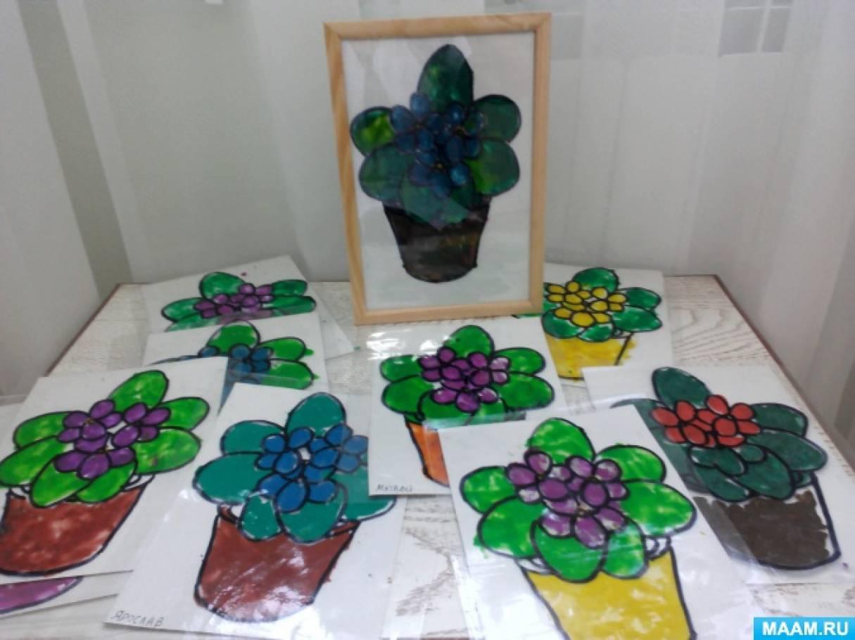 Мастер-класс по пластилиновой живописи «Комнатные растения. Фиалка»