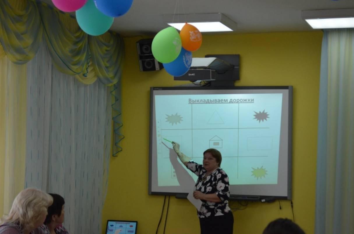 Мастер-класс «Блоки Дьенеша» для педагогов дошкольного образования