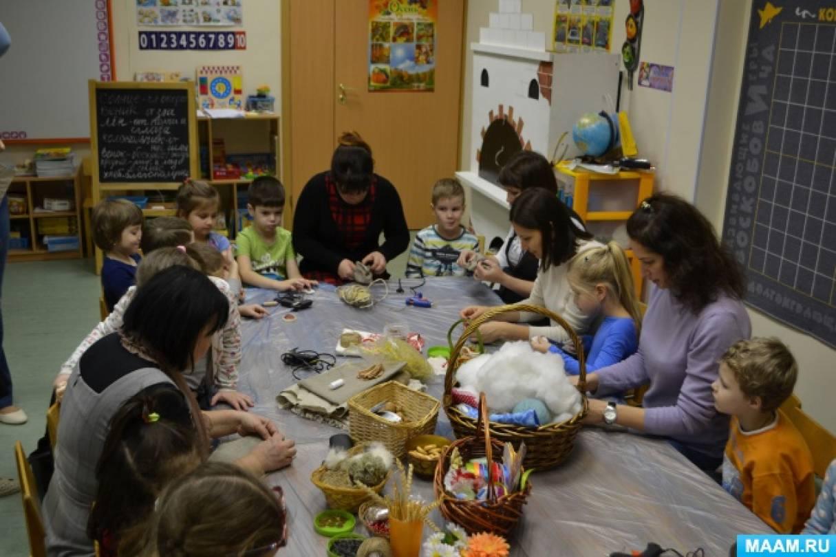 Мастер-класс для родителей с детьми по созданию куклы «Домовой» в рамках проекта «Русские народные традиции. Обереги». Воспитателям детских садов, школьным учителям и педагогам - Маам.ру