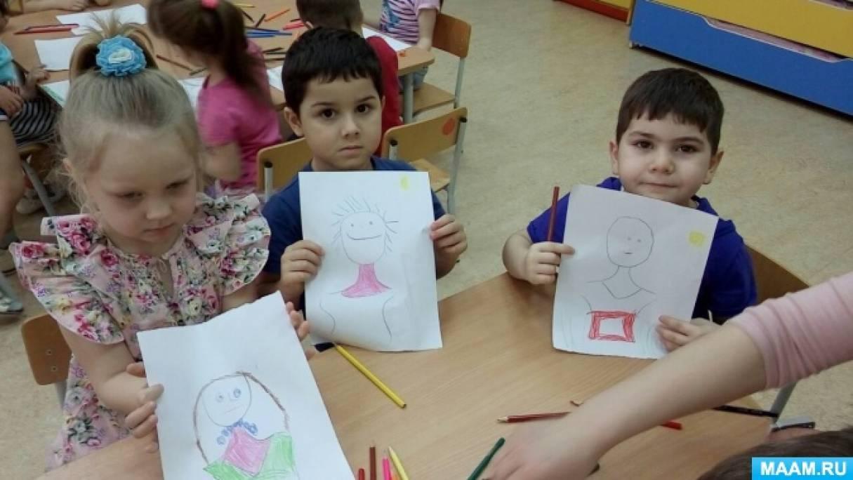 Фотоотчет о выставке творческих работ детей «Портрет моей любимой мамы»