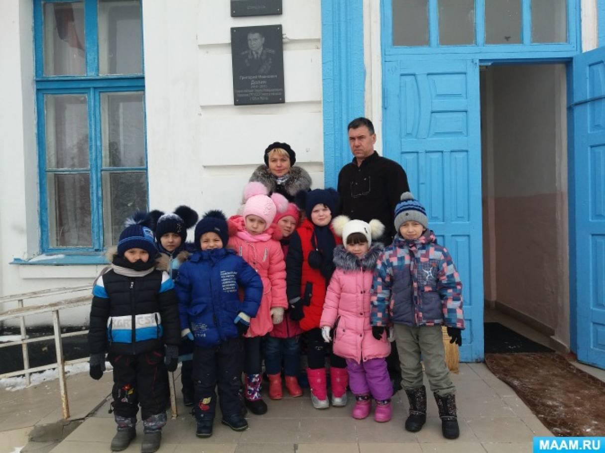 Фотоотчет о посещении школьного краеведческого музея