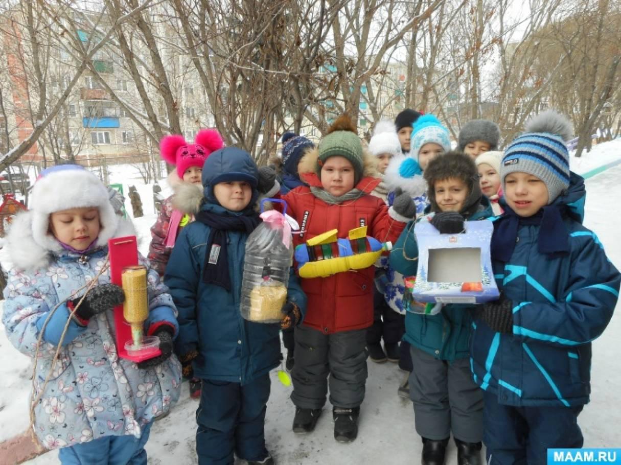 Фотоотчет о зимней прогулке в подготовительной группе «Накормите птиц зимой»
