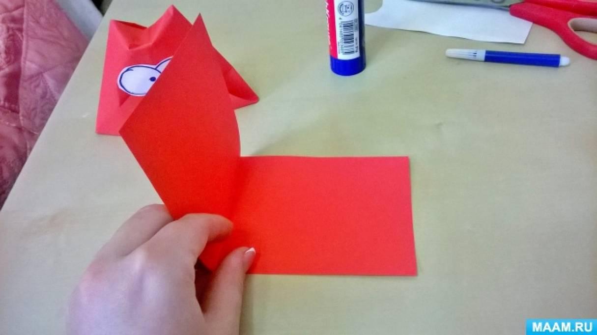Оригами стаканчик из бумаги конспект
