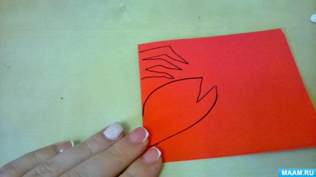 Как сделать дракона из бумаги оригами схема фото 651