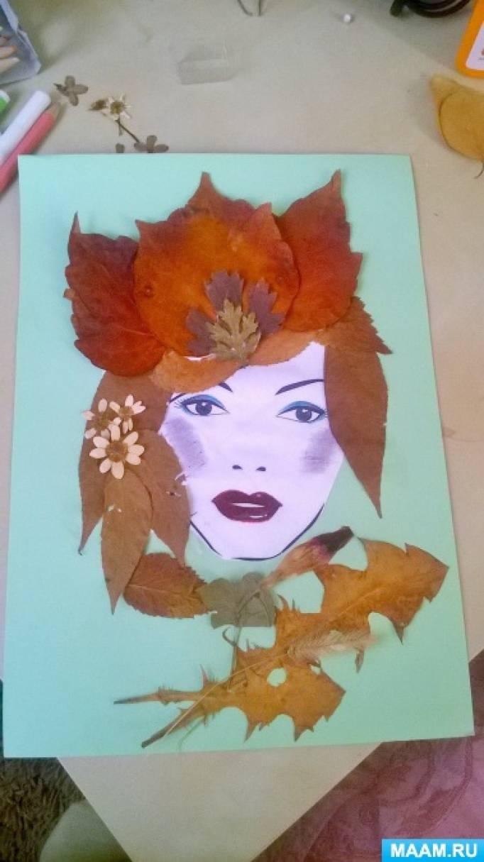 Мастер-класс по аппликации из природного материала «Осени портрет»
