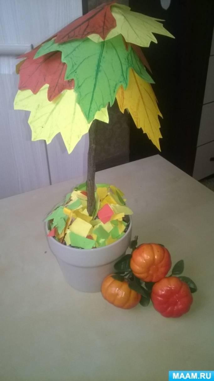 Мастер-класс по изготовлению дерева счастья, дерева желаний «Топиарий»