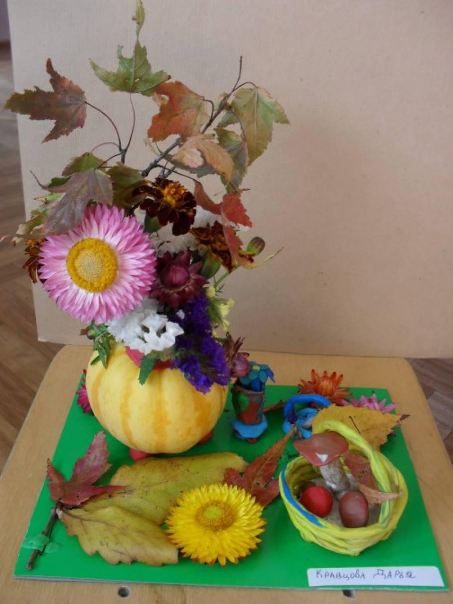 Осенняя поделка в детский сад с тыквой