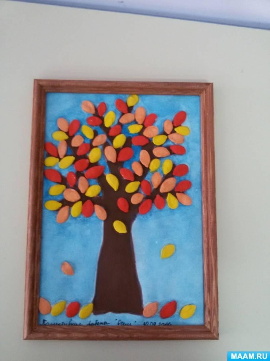 Коллективная работа «Осенний клен». Детский мастер-класс
