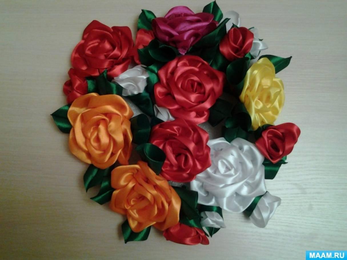 Мастер-класс «Розы из лент»