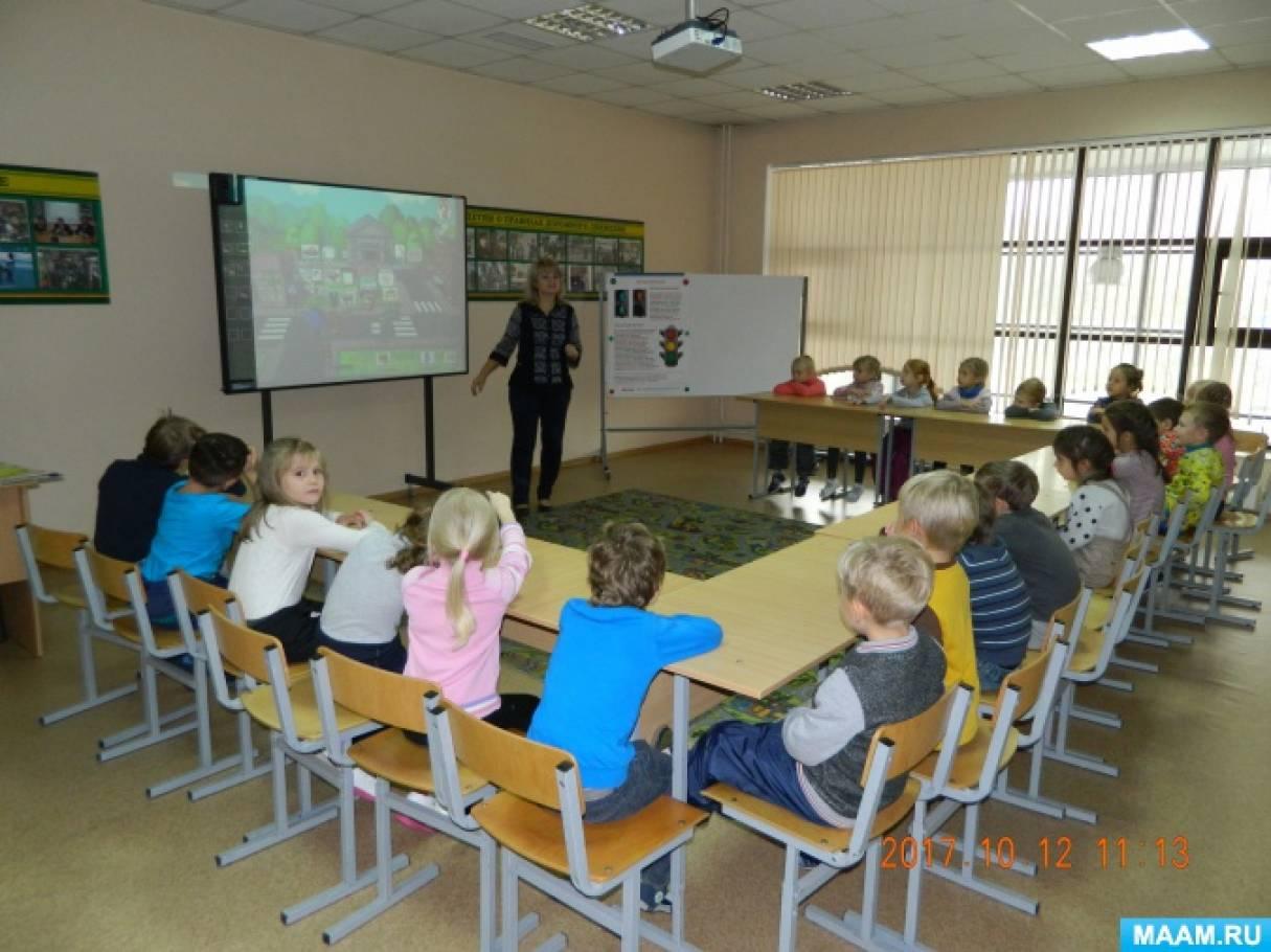 Фотоотчет об экскурсии в областной центр детского технического творчества и БДД «Безопасность прежде всего»