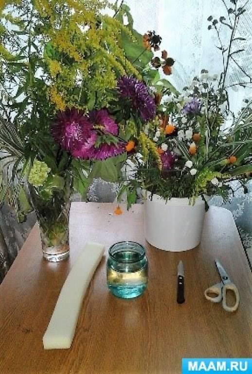 Мастер-класс «Осенний букет» из тыквы и цветов