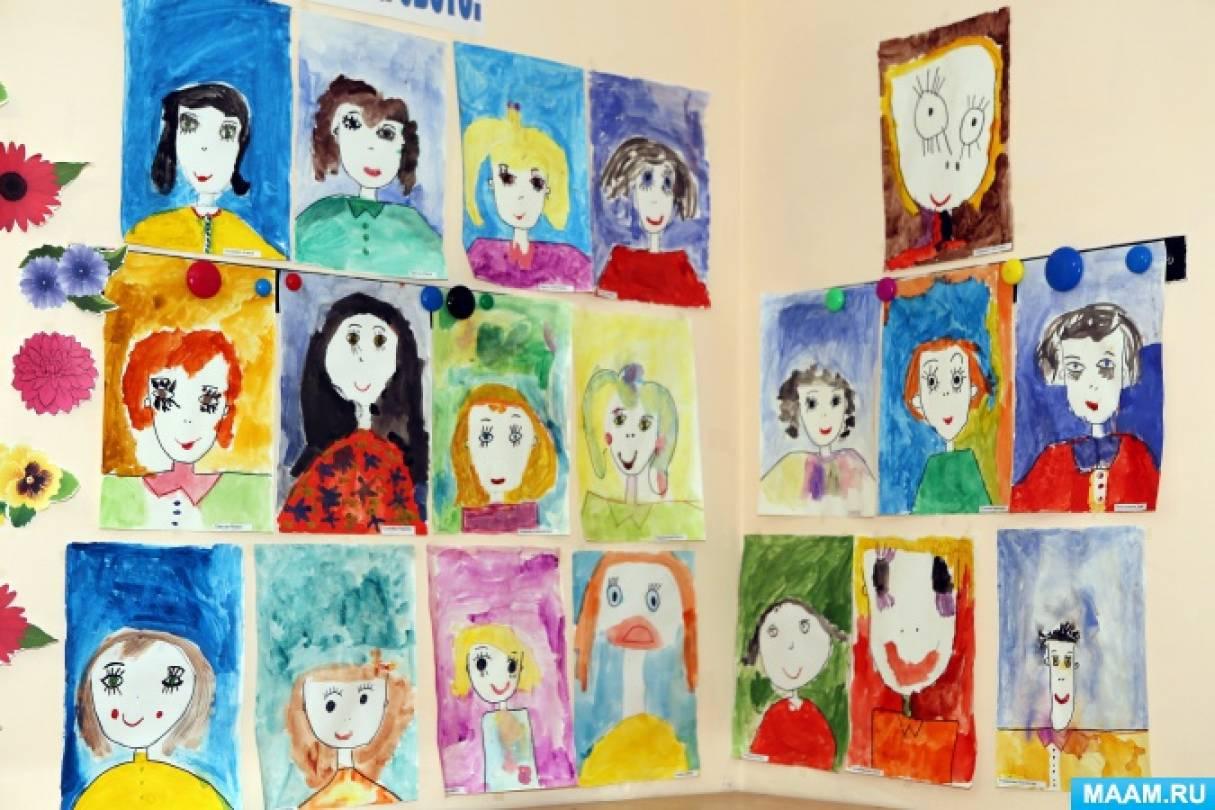 Выставка детских рисунков ко Дню Матери «Самая лучшая мама на свете!» (фотоотчет)