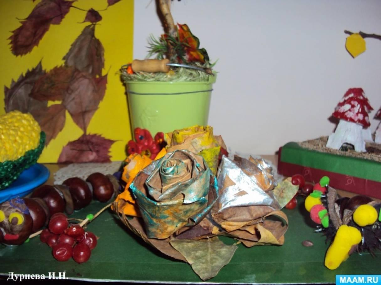 Фотоотчет «Шишки, желуди, каштаны… Творим вместе с мамой!» Выставка осенних поделок»