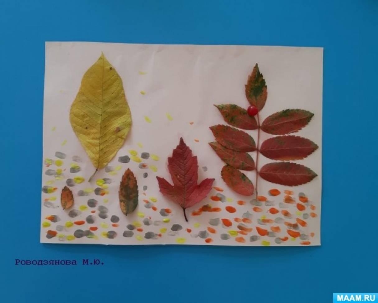 detsad-739319-1570951003 Аппликация из бумаги. Идеи для детского творчества. Воспитателям детских садов, школьным учителям и педагогам