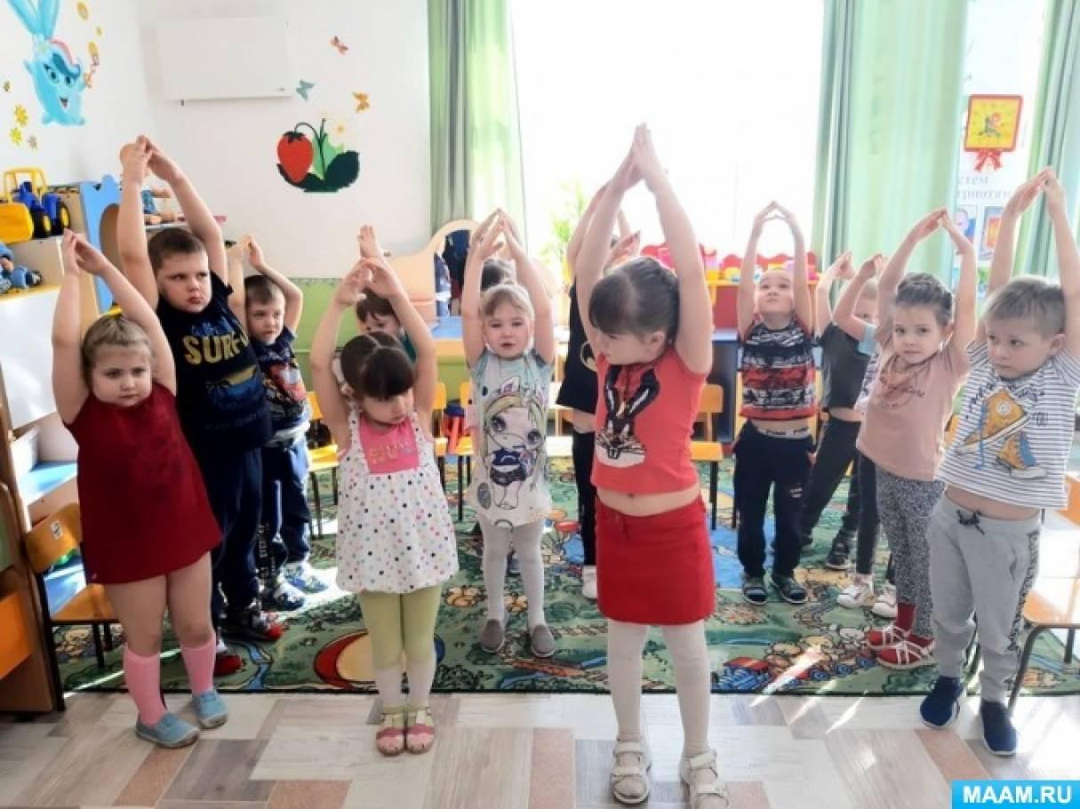 detsad 739319 1616935043 - Народный праздник в детском саду сценарий старшей группе