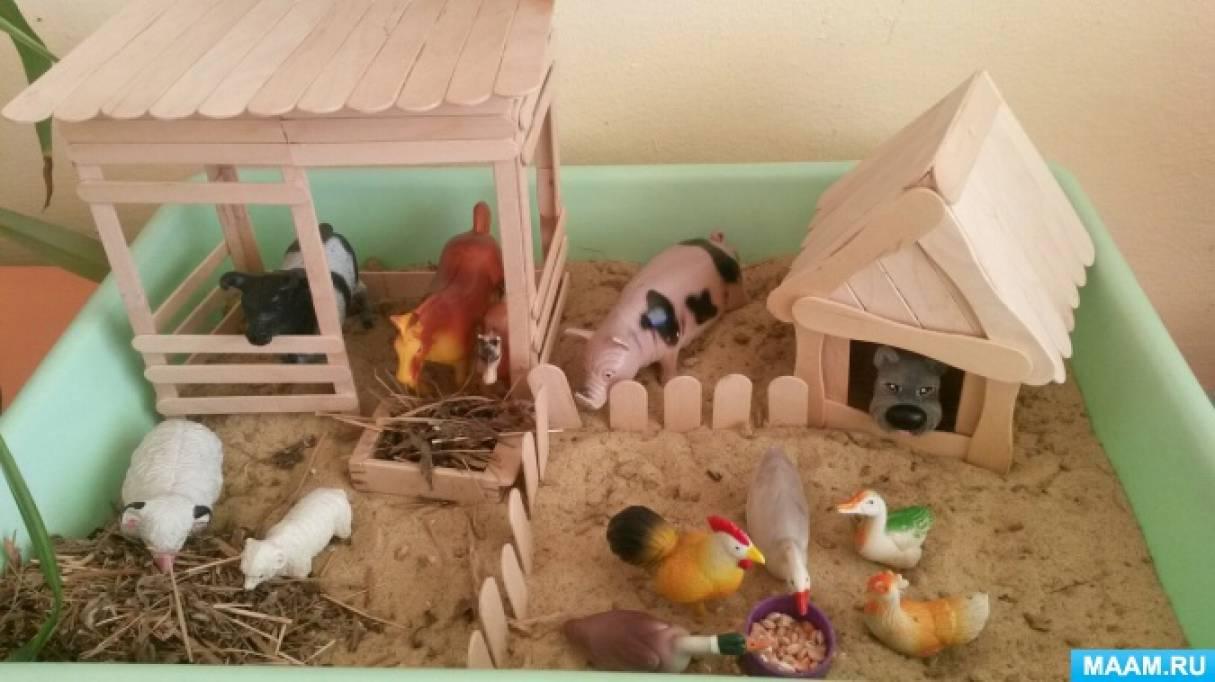 Домашние животные в детском саду своими руками 105