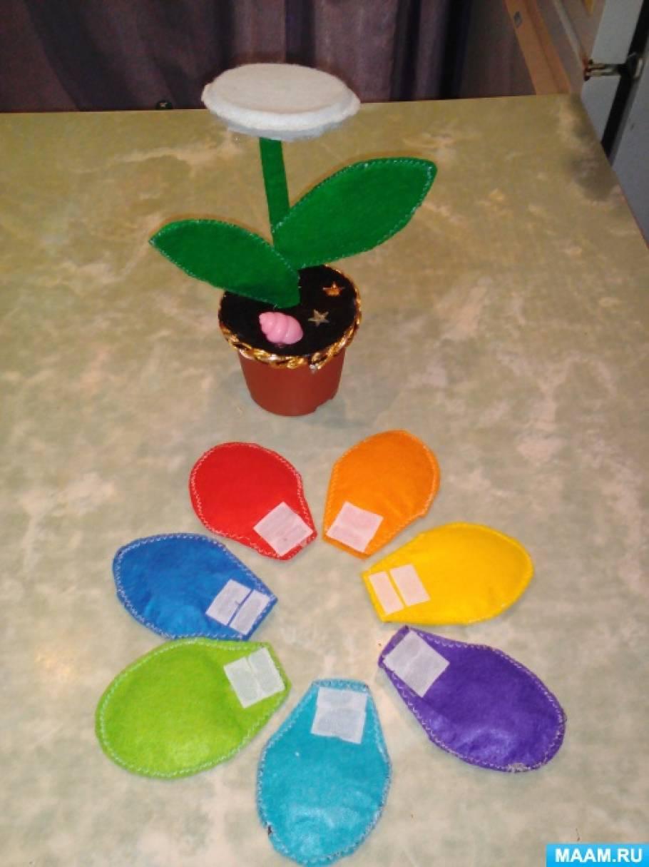 Как сделать лепестки семицветика 917