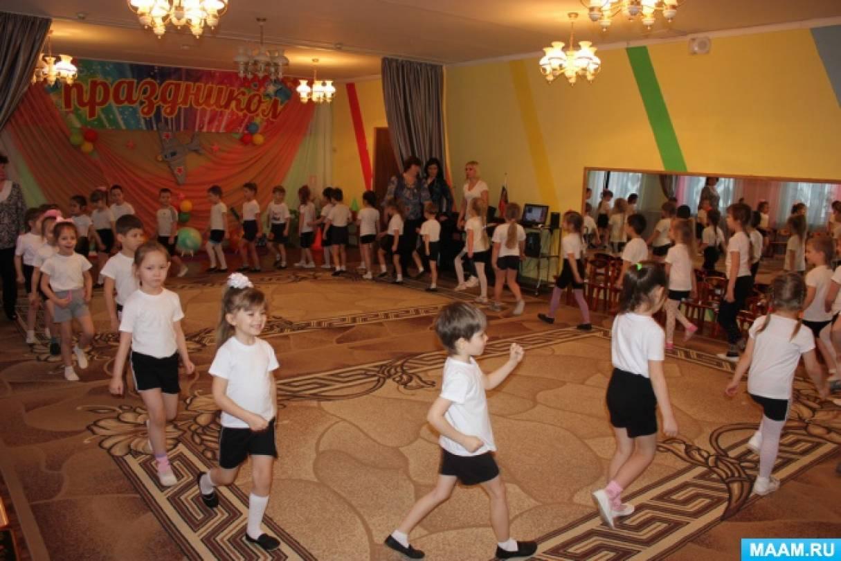 Музыкально-спортивный праздник, посвященный Дню Защитника Отечества