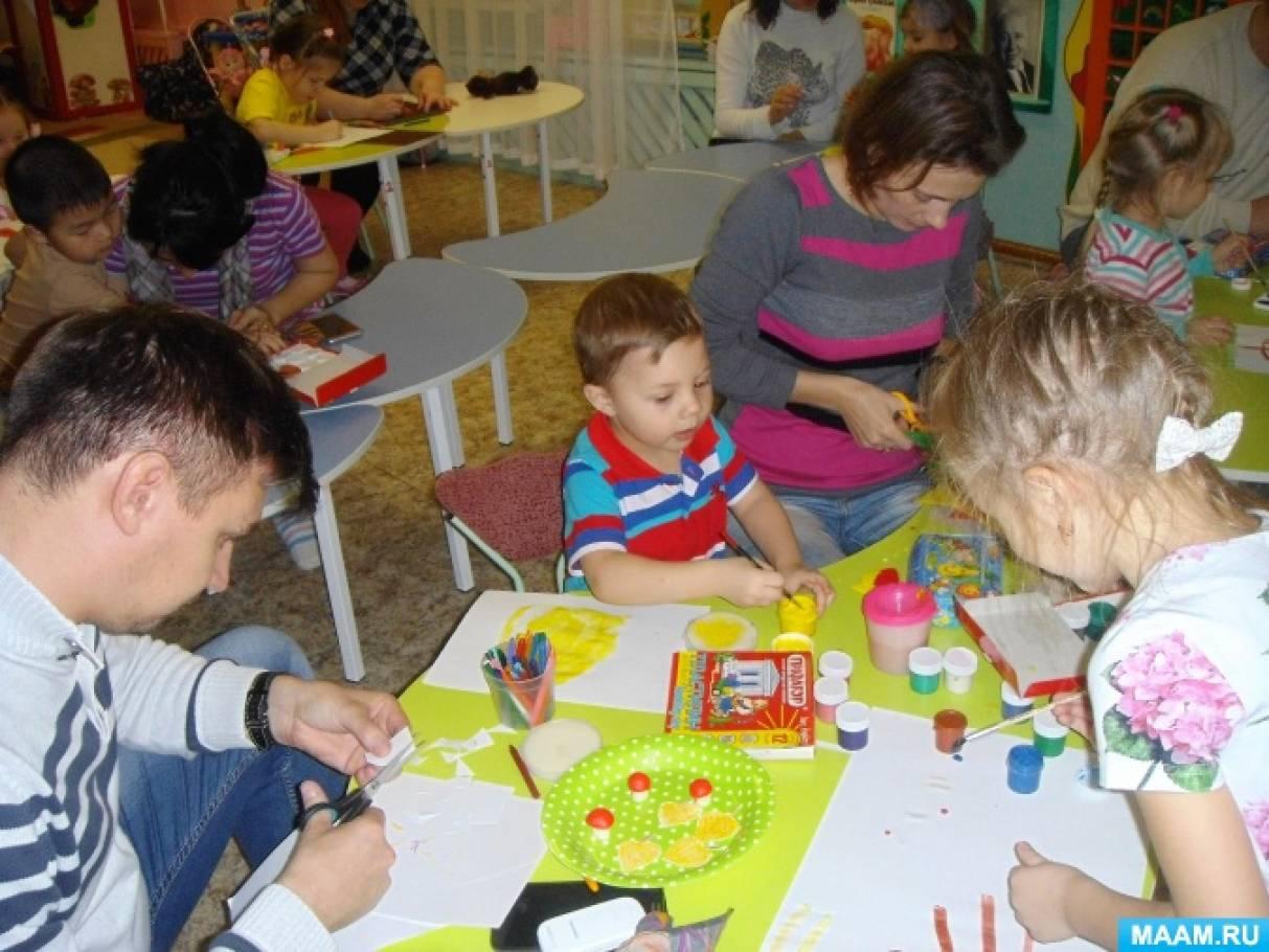 знакомство детей с осенью в младшей группе