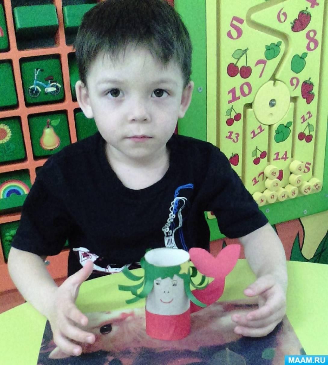 Детский мастер-класс от Марселя «Русалка»