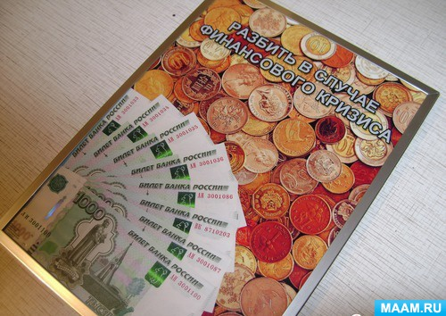 Подарок на свадьбу деньгами оригинально
