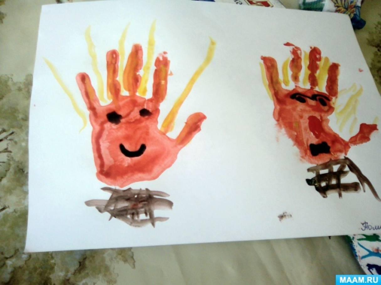 Конспект НОД по рисованию в нетрадиционной технике в средней группе «Огонь добрый, огонь злой»