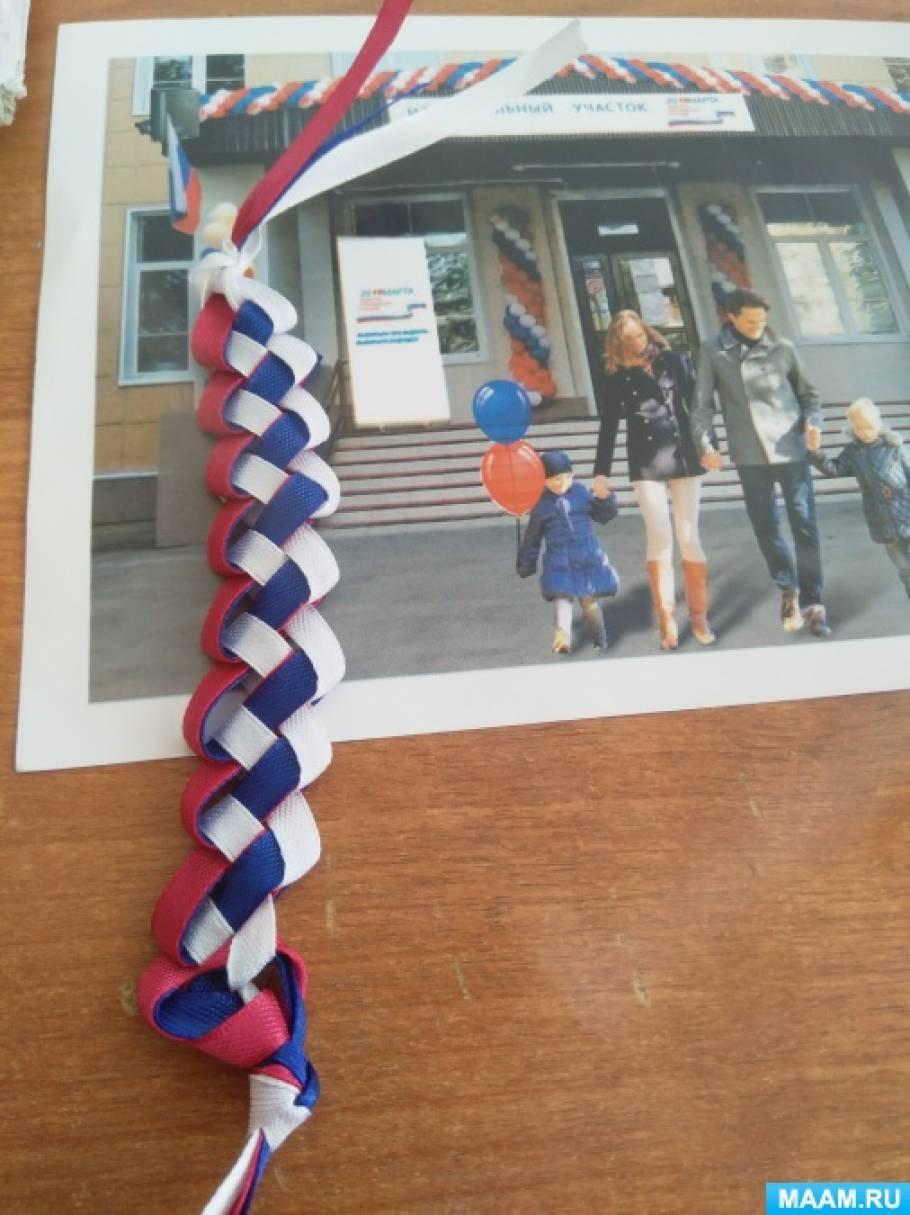 Мастер-класс плетения браслета-фенечки из атласных ленточек «Триколор»