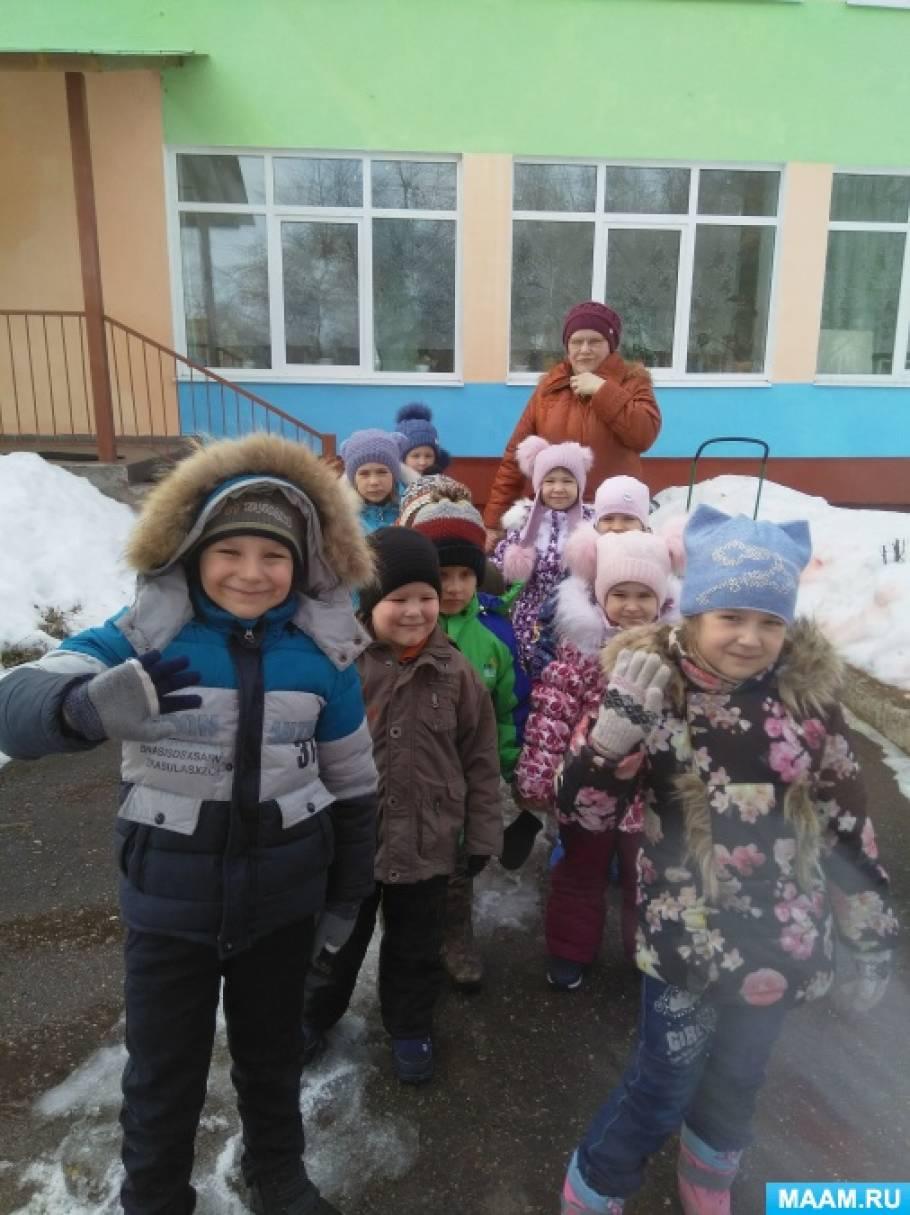 Экскурсия в почтовое отделение связи в рамках проекта «Посткроссинг на МAAM. Дружат дети на планете»