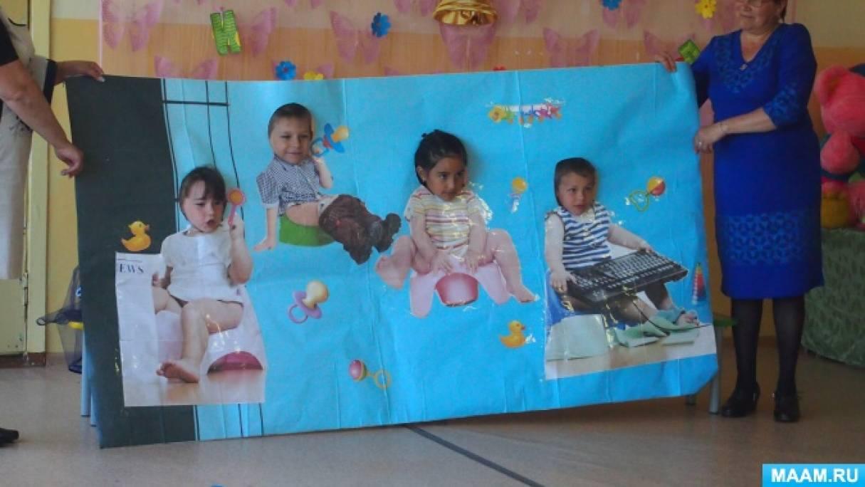 Мастер-класс изготовления баннера-тантамарески «Дети на горшочках» для сценки на выпускной бал